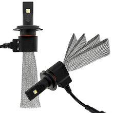 Набір світлодіодного головного світла UP 5HL H7W CR 2500Lm H7, 2500 лм, холодний білий  - Короткий опис