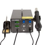 Hot Air Soldering Station Lukey 852D+FAN