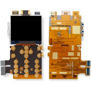 LCD for Fly Hummer HT2 Cell Phone, (with board, Original)