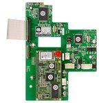 Навигационный GPS-модуль для RCD510 Delphi